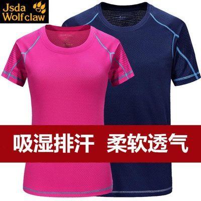 速干衣男短袖户外快干衣服宽松透气吸汗衣体恤女跑步半袖运动t恤