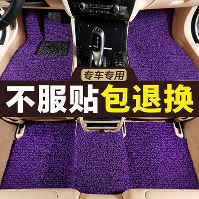 汽车脚垫单片主驾驶通用款丝圈脚垫易清洗车垫车用脚踏垫子可裁剪