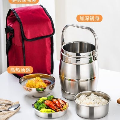 家用碗盖不锈钢真空保温饭盒送饭防溢汤桶23多层12小时上班超长保
