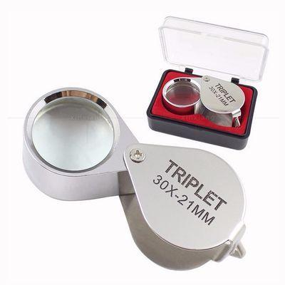 多功能40倍30倍LED灯迷你便携式高清便携珠宝邮票钱币鉴定放大镜