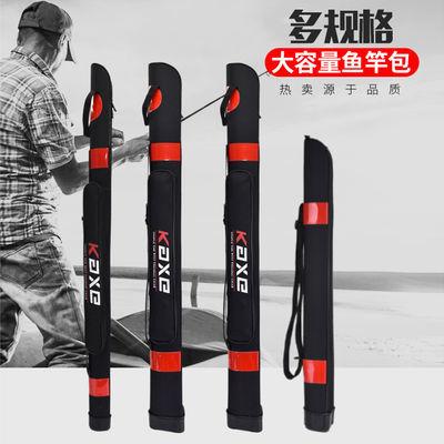 鱼竿包 渔具包1.2米钓鱼包 竿包杆包硬壳防水台钓包带支架钓具鱼