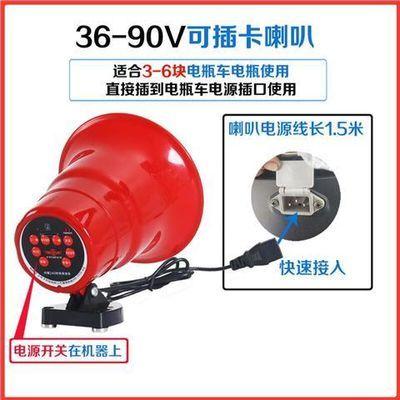 爆款户外车载扩音器12v90v充电三轮喊话器地摊宣传广告可录音叫卖