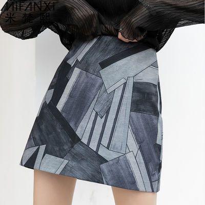 米梵熙2020夏季新款不规则印花半身裙女高腰显瘦包臀裙A字短裙058