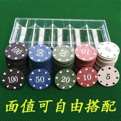 德州扑克塑料筹码牌子游戏代币大小面值棋牌室百家乐小圆片带盒子