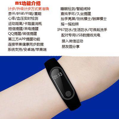 新款新一代蓝牙智能手环手表潮流学生男女运动计步信息震动闹钟可