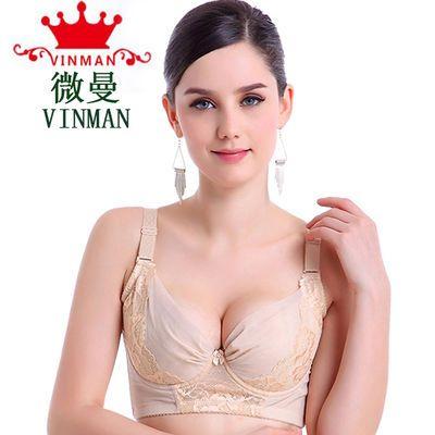 微曼莱卡身材管理器模具聚拢长文胸短文胸产后收副乳塑身美体内衣