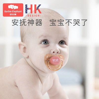 巴比象婴儿安抚奶嘴超软硅胶仿母乳安睡型新生儿宝宝哄娃安慰神器