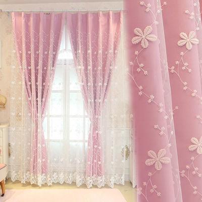 新款韩式双层粉色蕾丝全遮光公主风客厅卧室结婚婚房阳台定制成品