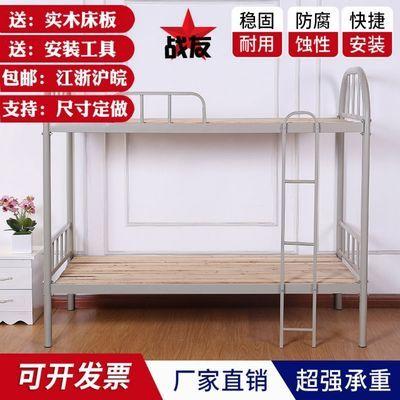 热销上下铺铁床双层铁床学生寝室员工宿舍工地加厚双层高低铁艺床