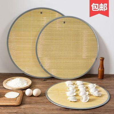 圆形竹子饺子帘家用加厚水饺盖帘垫子饺子盒小吃店饺子托盘餐垫