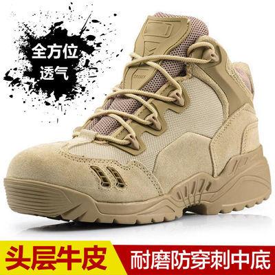 正品军靴男女超轻夏季特种兵战术作战靴511沙漠靴防水户外登山鞋
