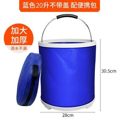 汽车用洗车桶可折叠水桶便携式伸缩旅行户外钓鱼桶多功能刷车桶