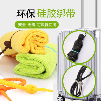 硅胶绑带扎带自锁式彩色捆绑绳子松紧带弹力橡皮筋理线器居家收纳