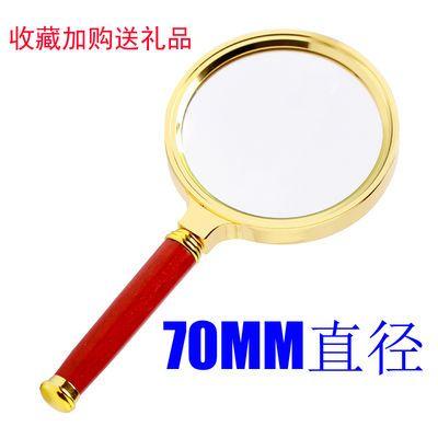 大直径放大镜高倍高清带灯手持儿童学生手机放大镜30倍老人多功能
