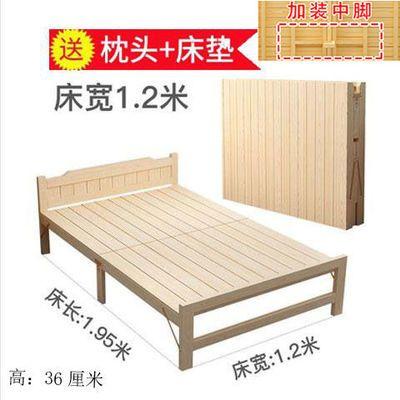 可折叠床单人床家用成人简易经济型实木出租房儿童小床双人午休床