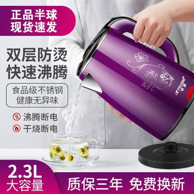 半球电热水壶家用保温不锈钢热水壶全自动断电烧水壶电水壶开水壶