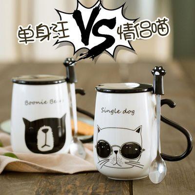 家用可爱猫咪马克杯情侣杯子陶瓷杯牛奶杯咖啡杯水杯创意咖啡杯大
