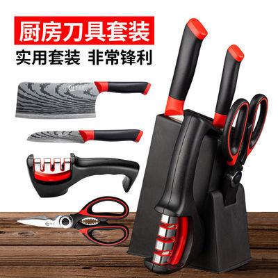 菜刀家用厨房锋利切片刀切菜刀切肉刀水果刀剪刀磨刀神器刀具套装