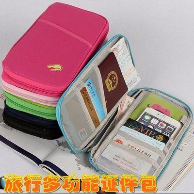 韩版多功能护照包便携护照夹证件包旅行收纳手拿包卡包钱包钥匙包
