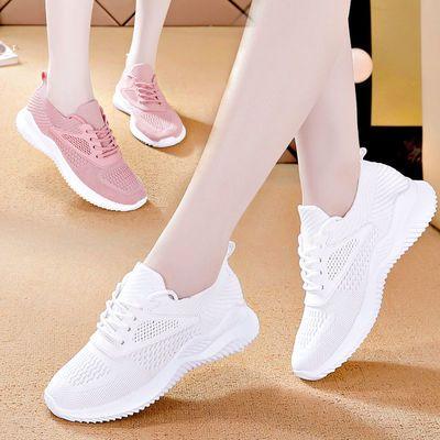 2020秋季网面运动鞋女新款女鞋休闲鞋韩版百搭小白鞋女旅游跑步鞋