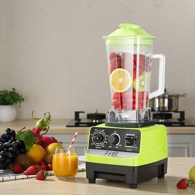 新品美的升倍破壁机家用全自动无渣豆浆机多功能榨汁机家用搅拌养