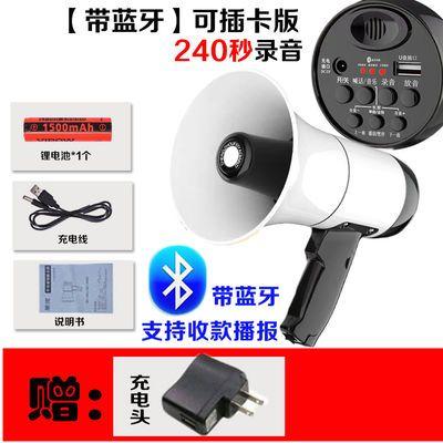 爆款锂电充电喊话器地摊叫卖蓝牙喇叭户外宣传车载扩音器录音扬声