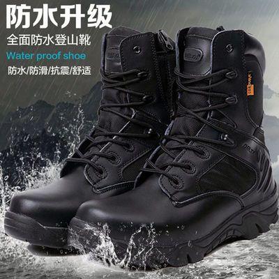正品军靴男女超轻特种兵作战靴夏季511沙战术漠靴防水户外登山鞋