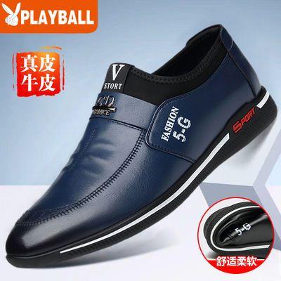 2020新款男鞋真皮牛皮男士皮鞋商务休闲韩版软皮软底透气皮鞋男