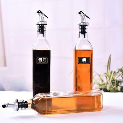 玻璃油壶油罐家用大小号厨房醋壶装油瓶香油瓶酱油瓶醋瓶油瓶套装