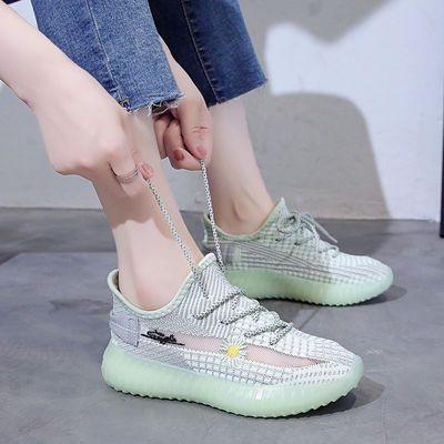 牛筋底运动鞋女秋季韩版小雏菊椰子鞋女休闲轻便跑步透气网面鞋子