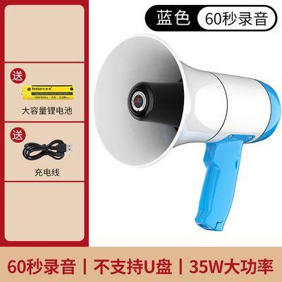 爆款大功率35W手持喊话器地摊宣传叫卖录音喇叭可充电锂电池扩音