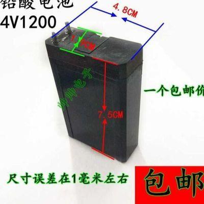 充电拍池电蚊通用充电配件台灯4v应急灯铅酸蓄电电蚊筒手电电池