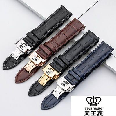 74506/天王表带真皮牛皮带适配原装手表链精钢蝴蝶扣配件男女款19 20mm