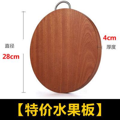 爆款木旭菜板砧板实木家用乌檀木粘板刀板圆形加厚切菜板整木菜墩