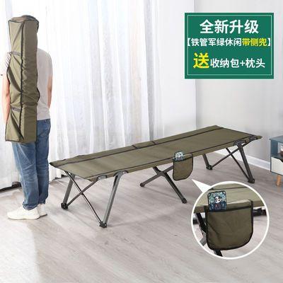 行军床 简易折叠床 户外旅游包邮加厚便携办公室午休陪护床单人床