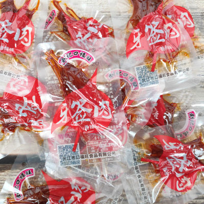 热卖湖南刘记牙签肉黑山羊味肉串孜然麻辣休闲零食小吃香辣鸭肉食