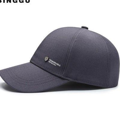 帽子男老人春秋鸭舌帽中老年人爸爸爷爷老头帽夏季休闲遮阳棒球帽
