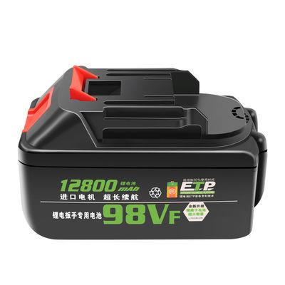 大艺匠米红松亚固优力特电动扳手电池充电电锤锂电池角磨机锂电池
