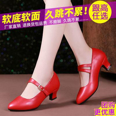 33063/拉丁舞鞋女中高跟软底软皮新款跳舞鞋广场舞鞋比赛演出交谊舞蹈鞋
