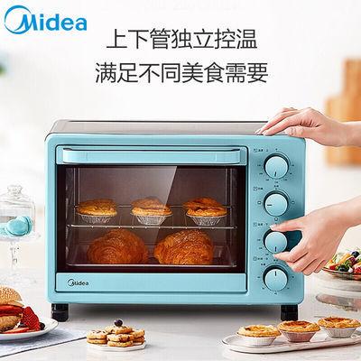 美的烤箱家用烘焙迷你小型电烤箱多功能全自动蛋糕25升大PT2531