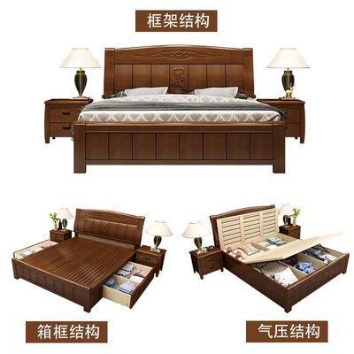 实木床1.8米双人床大小抽屉现代简约中式1.5m主卧婚床高箱储物床
