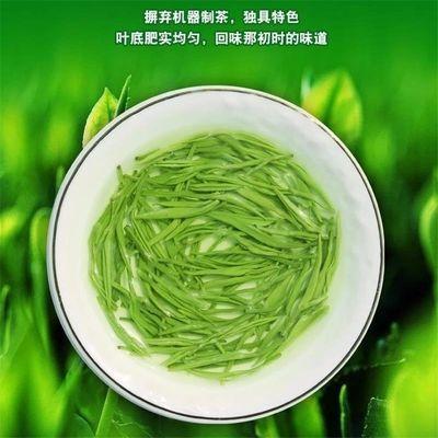 【2020新茶】茶叶绿茶2020新茶信阳毛尖浓香型批发特级嫩芽罐装
