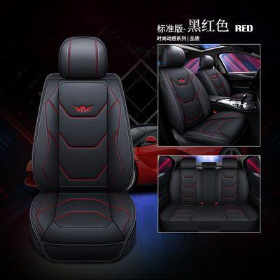 长安cs35Plus专用座套cs55/cs75逸动XT悦翔V7 cs85汽车坐垫全包围