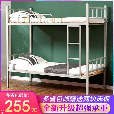 上下铺铁床员工宿舍高低床双层学生铁架子床成人钢木床工地经济款
