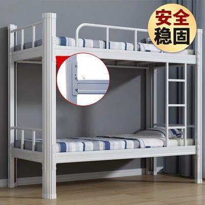 热销上下床上下铺铁床学生寝室床成人床双层床员工宿舍床铁艺床高