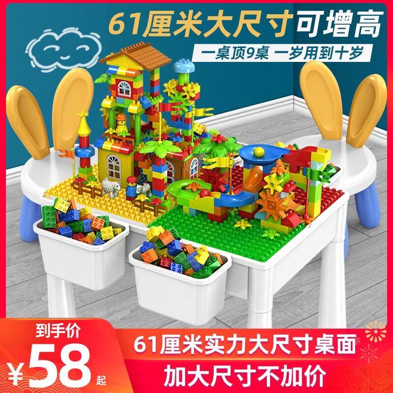 兼容乐高儿童积木桌拼装大号大颗粒男女孩子宝宝益智多功能玩具