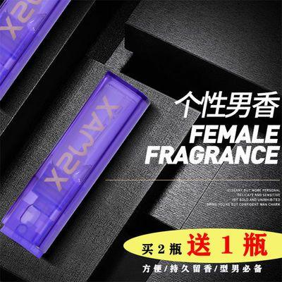 XSMAX大吉岭茶香水纯正茶香持久淡香男士绅士香水清新便携留香