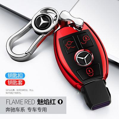 爆款奔驰钥匙包扣C200Lc180奔驰C级glc260300钥匙套GLE300E级B级S