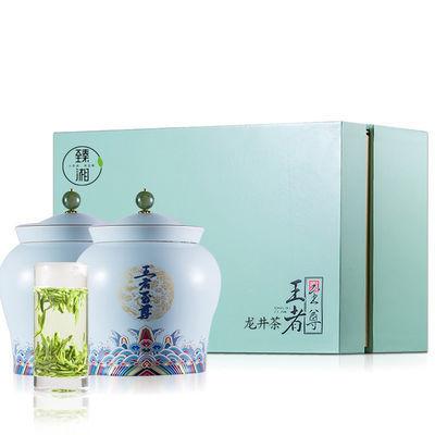 【2020新茶】臻湘西湖产区一级龙井茶绿茶茶叶陶瓷罐礼盒300g