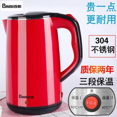 304电热水壶大容量烧水壶家用保温不锈钢恒温快速电水壶自动断电